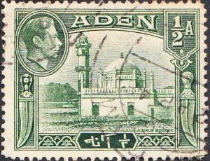 Aden #16 Used