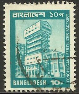 Bangladesh 1979 Scott# 166 Used (writing on reverse)