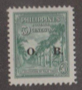 Philippines Scott #O55 Stamp - Mint NH Single