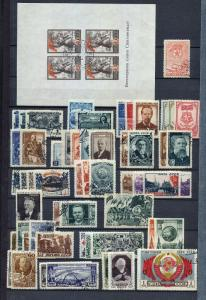 RUSSIA 1940s/50s Used+Sheets Collection(Appx 850+Items) High Value KM818