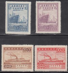 China, Sc # 800-803, MNH, ships