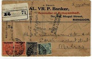 Burma 1938 Rangoon cancel on registered cover to India
