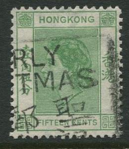 Hong Kong - Scott 187 - QEII - Definitive - 1954 - FU - Single 15c Stamp