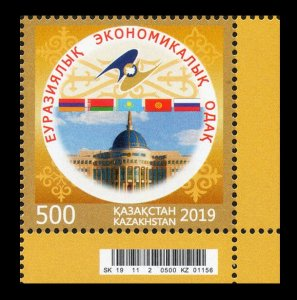 2019 Kazakhstan 1129Tab 5 years of the Eurasian Economic Union 6,00 €