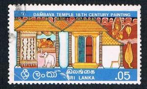 Sri Lanka 501 Used White Elephant 1976 (BP31110)
