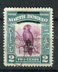 NORTH BORNEO; 1947 Crown Colony issue fine used 2c. value + Postal cancel