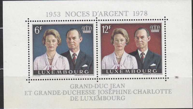 Luxembourg - 1978 Silver wedding Sc# 607 - MNH (1859)