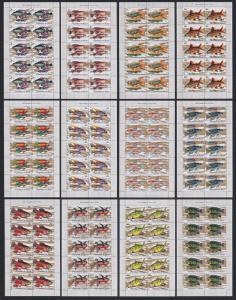 Guinea Fish 12v Full Sheets of 10 stamps SG#729-740 MI#571-582A SC#570-581