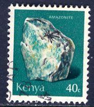 Kenya; 1977: Sc. # 101: O/Used CTO Single Stamp
