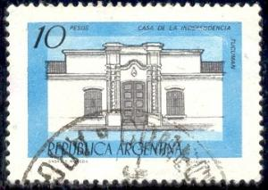 Independence Hall, Tucuman, Argentina stamp Used