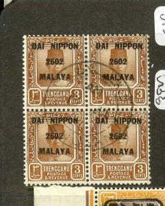 MALAYA JAPANESE OCCUPATION TRENGGANU (P1912B) 3C  SGJ22     BL OF 4  VFU