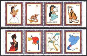 Guyana. 1993. 4474-81. Animation, disney, fairy tale Aladdin. MNH.