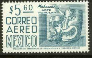 MEXICO C477, $5.60 1950 Definitive 9th issue, unwatermarked. MINT, NH. F-VF.