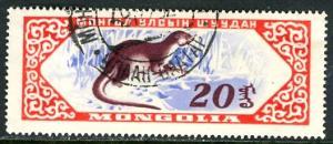 Mongolia; 1959; Sc. # 185; O/Used Single Stamp