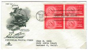 Scott C44 1949 25c UPU Airmail First Day Cover Cat $3.75