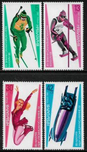 Bulgaria MNH 3290-3 Winter Olympics SCV 1.90