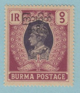 BURMA  81  MINT HINGED OG *  NO FAULTS VERY  FINE !