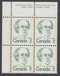 Canada - #587vi  Sir Wilfrid Laurier Plate Block #1 - HF Paper Variety - MNH