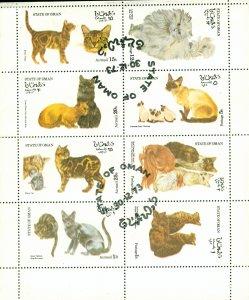 RK5-0043 OMAN CTO SHEET OF 8 CATS  HINGED BIN $4.00