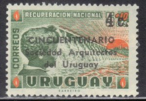 URUGARY SC# 727 **MH** 1966  4c on 5c+10c  SURCHARGED   SEE SCAN