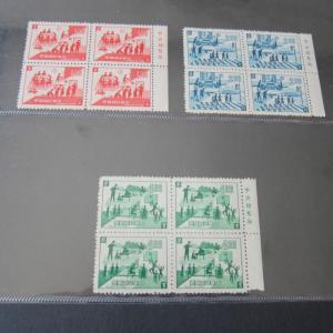 Taiwan Stamp Sc 1617-1619 set Imprint Block of 4 MNH