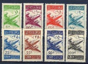 LEBANON - LIBAN MH SC# C175-C182 - SALE TO A USA ADDRESS ONLY