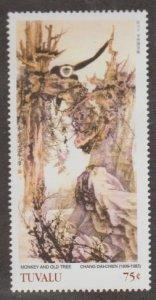 Tuvalu Scott #931 Stamp - Mint NH Single
