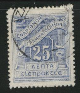 GREECE Scott J69 Used Serrate Roulettee postage due stamp