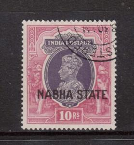India Nabha State #84 XF Used