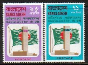 Bangladesh Scott 063-064, MNH, Acceptence to UN, set of 2...