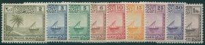 Maldives 1950 SG21-29 Palm Tree and Dhow set MLH