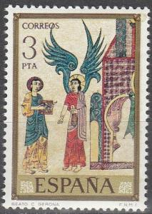 Spain #1911 MNH F-VF (SU4011)