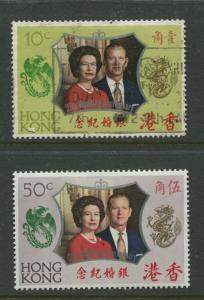 Hong Kong - Scott 271-272 - General Issue - 1972 - FU - Set of 2 Stamps