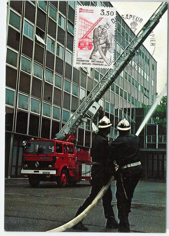 59118  -  FRANCE - POSTAL HISTORY: FDC MAXIMUM CARD 1982  -  FIRE FIGHTERS