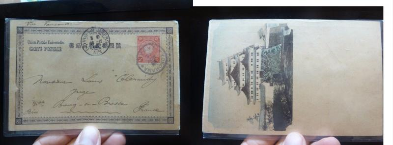 Japan 4S on 1912 PPC to France (20bel)