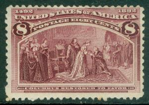 USA : 1893. Scott #236 Fresh stamp. Mint Original Gum Hinged. Catalog $55.00.