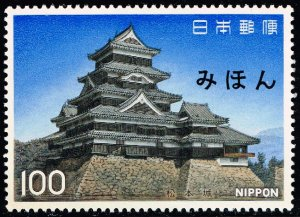JAPAN STAMP - SPECIMEN - MNH 11977 National Treasures