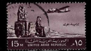 EGYPT UAR Scott C92 Used  airmail