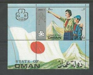 1971 Oman Boy Scout Jamboree SS Girl Scout