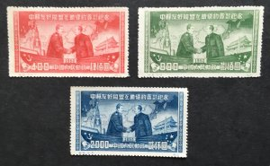 PR China SC#94-95R C8 Sino-Soviet Treaty (1950) NGAI