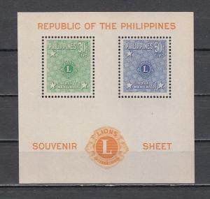 Philippines, Scott cat. C72a. Lion`s Club s/sheet.