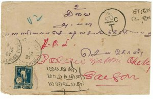 Indochina 1927 incoming cover from India, 20c postage due affixed