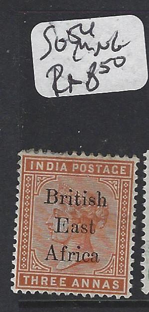 BRITISH EAST AFRICA  (P0205B) QV 8A 3N INDIA SG 54    MNG