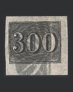 VINTAGE: BRAZIL 1849 USED SCOTT # 17 $ 119 LOT # BR1776