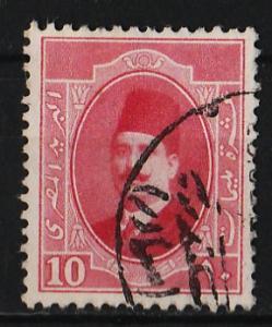 Egypt 1923/1924 King Fuad (1st Series) 10m (1/12) USED