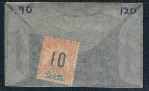 New Caledonia 120 Unused Nav and Commerce 1912 (N0539)