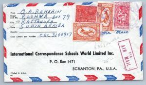 GOLDPATH: Saudi Arabia cover,  1959, To Scranton PA USA, CBHW_07_02