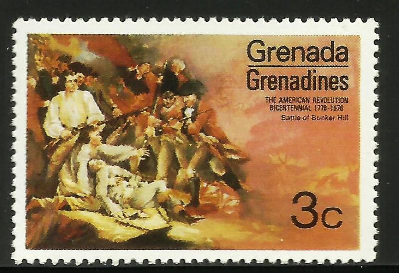 Grenada Grenadines 1975 Scott# 94 MNH