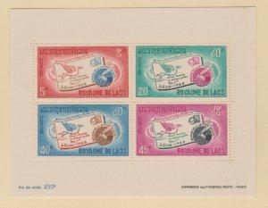 Laos Scott #140a Stamp - Mint NH Sheet