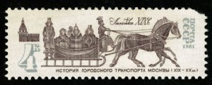 1981, Moscow city transport, 4 Kop (T-8955)